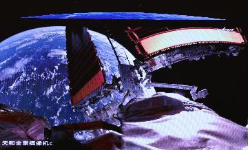 神舟十二號乘組兩名太空人再次成功出艙