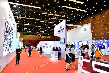 China issues guideline to vitalize market, improve business environment