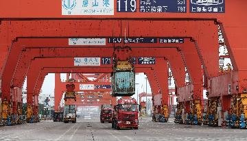 立足新定位,經貿大國如何加快邁向經貿強國?