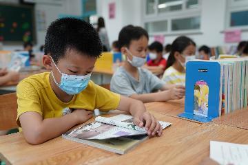 北京市教委:校外培訓機構不得佔用國家法定節假日、休息日及寒暑假期組織學科類培訓