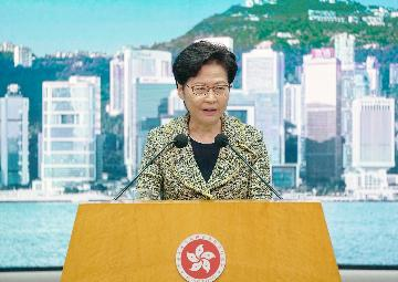 Carrie Lam urges Hong Kong to seize opportunities from new development plans of Qianhai, Hengqin