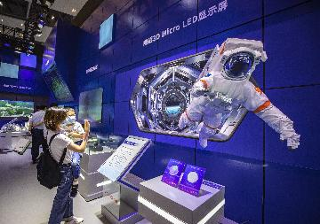 Xinhua Headlines: Digital economy opens new opportunities for international cooperation