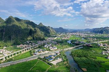 China lists another 199 key villages for rural tourism development