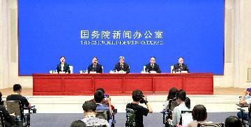中国财政部:5方面17项举措加大对长江经济带发展财税支持