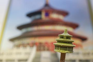 中國持續完善政策環境推動更高水準對外開放