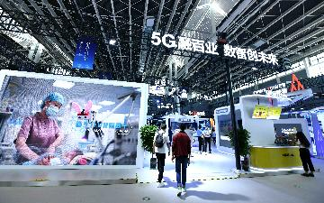 Over 800 million 5G connections in China by 2025: GSMA