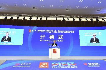 胡春華出席第二十一屆中國國際投資貿易洽談會開幕式並致辭