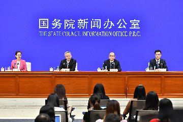 中国数字经济规模达39.2万亿元