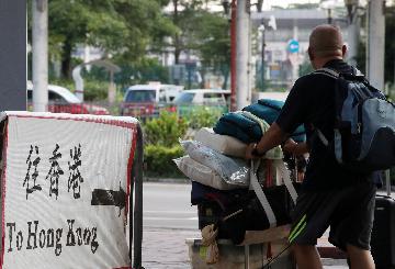 內地居民赴香港商務簽注在廣東試行恢復辦理