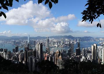 香港特区政府发布首份营商环境报告 重回正轨的新香港营商环境优势突出