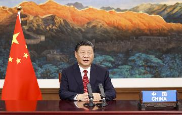 Xinhua Headlines: Xi calls for bolstering confidence, jointly addressing global challenges at UNGA