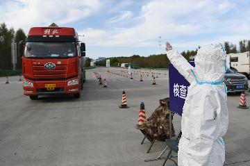 Xinhua Headlines-Xi Focus: The Chinese way of fighting coronavirus for safety, growth