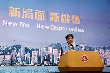 香港特區行政長官林鄭月娥發表2021年施政報告