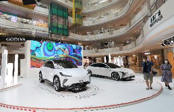 China registers 27.53 mln more motor vehicles in Q1-Q3