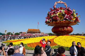 China sees 515 million domestic tourist trips during holiday